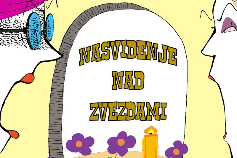 Gledališče pod kozolcem Šmartno ob Paki: Nasvidenje nad zvezdami (Tone Partljič), pokopališka komedija